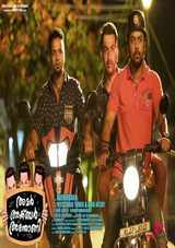 amar akbar antony movie review