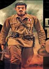 Kanche cinema Review