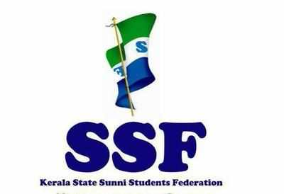 Sunni_Students_Federation