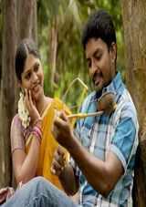 Thiraippada Nagaram movie review
