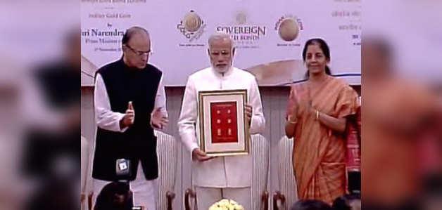 पीएम मोदी ने गोल्ड की 3 योजनाएं की लॉन्च