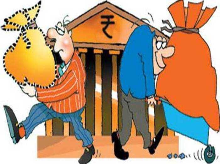 बैंक लोन के लिए बड़े कॉर्पोरेट्स ने लगाई लाइन