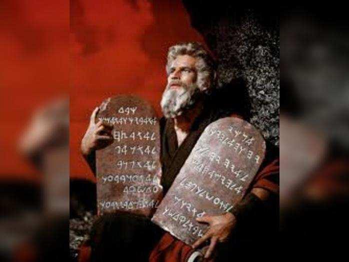 മോക്ഷപ്രാപ്തിക്ക് പത്തു കൽപ്പനകൾ