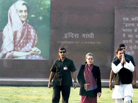 নমোকে চ্যালেঞ্জ ব্রিটিশ রাগা-র