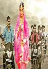 Uppu Karuvaadu Film review