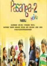 pasanga 2 movie review