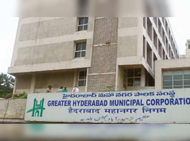 గ్రేటర్ హైదరాబాద్ మునిసిపల్ కార్పొరేషన్