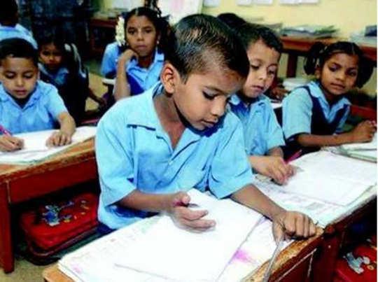 सौ फीसदी प्राथमिक शिक्षा का लक्ष्य करने वाला देश का पहला राज्य बना केरल