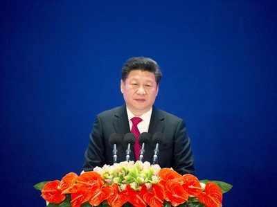 एशियाई इन्फ्रास्ट्रक्चर इन्वेस्टमेंट बैंक शुरू, चीनी राष्ट्रपति ने किया उद्घाटन