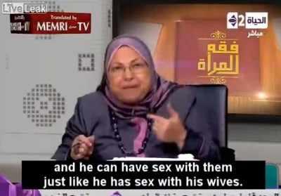 Islam prof