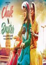 chalk and duster movie review