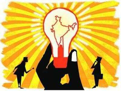 सबसे ज्यादा थिंकटैंक वाले देशों में चौथा नंबर भारत का