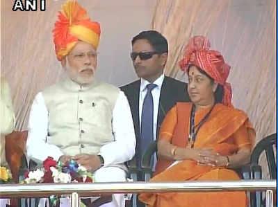 सीहोर में किसान कल्याण मेले के दौरान प्रधानमंत्री मोदी और सुषमा स्वराज।