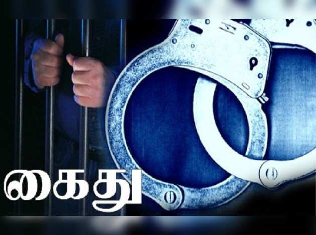 arrest tamil