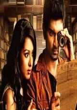 Kanithan movie review