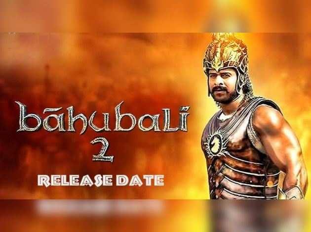 bahubali 2 release date
