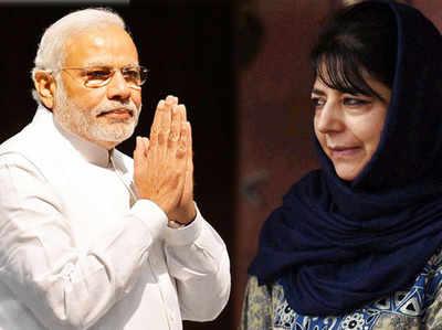 जम्मू-कश्मीर: पीडीपी-बीजेपी का गठबंधन बरकरार, सरकार पर फैसला जल्द