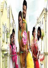 Appuram Bengal ippuram Thiruvithamcore movie review