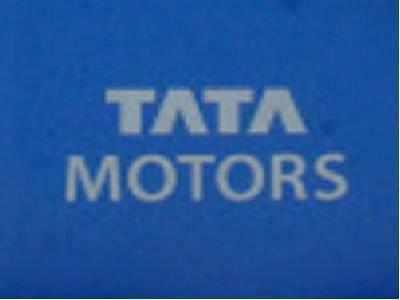 स्वस्थ विकास की दृष्टि से आरआईएल, टाटा मोटर्स देश की टॉप कंपनियों में: सर्वे