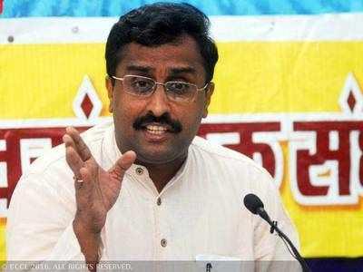 J&K में BJP के प्रभारी राम माधव