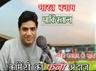 Funny commentary by Neeraj Badhwar