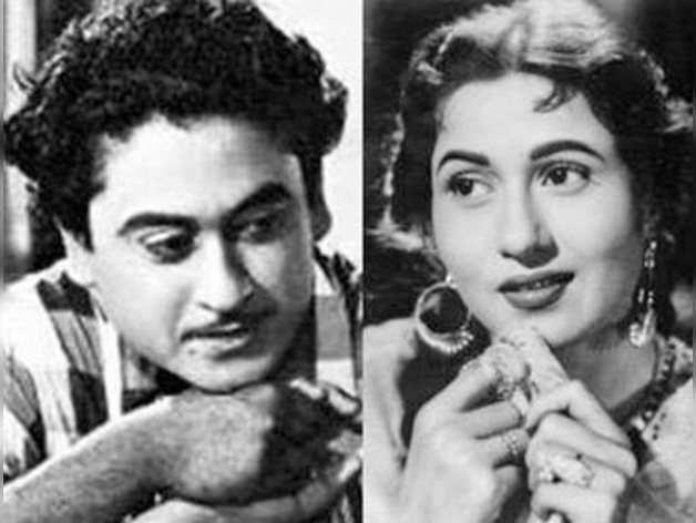 क्या किशोर कुमार ने मधुबाला को बीमारी में अकेले छोड़ा?