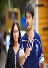 narathan film review