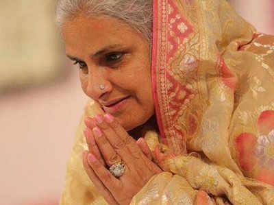 बाबा हरदेव सिंह की पत्नी सविंदर कौर संभालेगी बागडोर