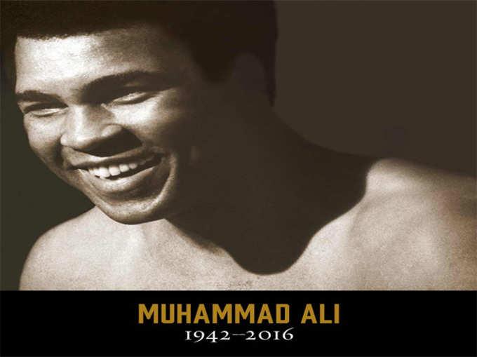 महानतम मुक्केबाज मोहम्मद अली ने जिंदगी के रिंग को कहा अलविदा
