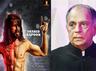Satire on Censor Board and Pahlaj Nihlani by Neeraj Badhwar