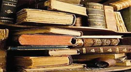 Nilavanti Book In Marathi