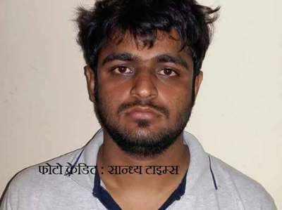 दिल्ली का मोस्ट वॉन्टेड बदमाश PK