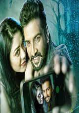 movie review dhillukku dhuttu