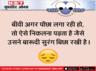 Funny Oneline joke in hindi