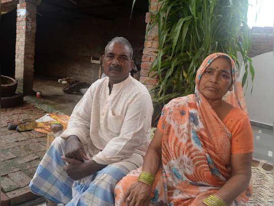 न्याय की मांग पर नरसिंह के माता-पिता ने शुरू किया अनशन