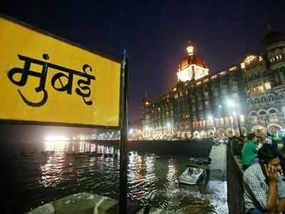 मुंबई भारत का सबसे महंगा शहर: ट्रिप अडवाइजर