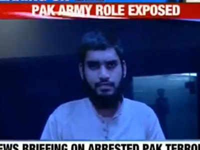 एनआईए ने बहादुर अली के कबूलनामे का विडियो भी दिखाया।