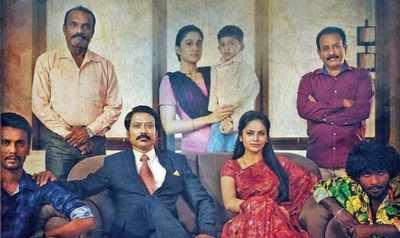 Nenjam Marappathillai 1