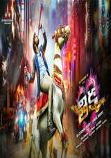 thikka movie review