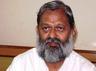 Haryana Minister Anil Vijs Rio Controversy