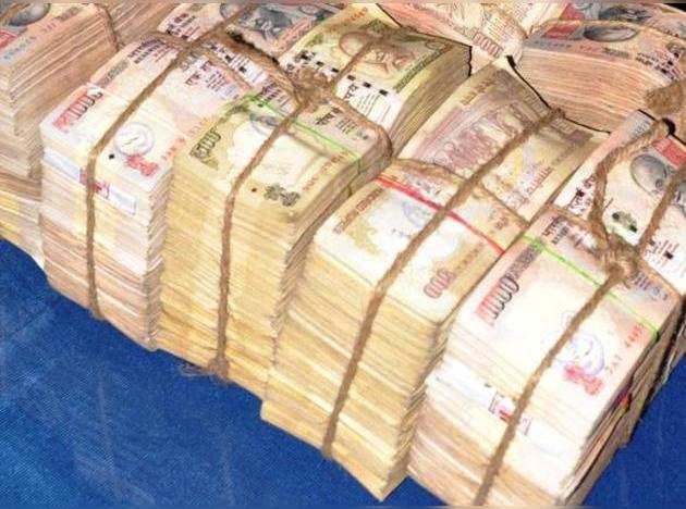 Money-seizure_jpg_2852906g