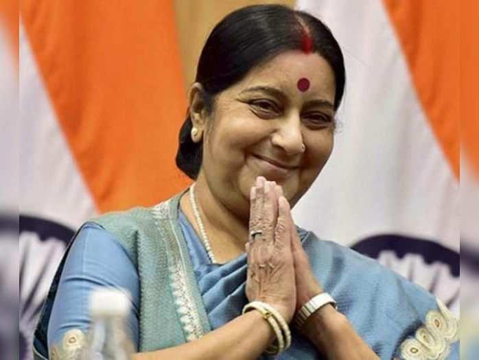 सऊदी में फंसे भारतीयों को सरकारी खर्च पर वापस लाएंगे: सुषमा