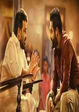 Janatha Grage Movie review