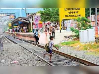 मांबलम रेलवे स्टेशन...