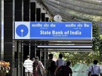 सर्जिकल स्ट्राइक की खबर से झूम उठे सरकारी बैंक (सांकेतिक तस्वीर)