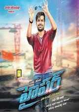 hyper movie review telugu