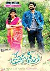 Premam Telugu Movie Review 2016 Premam Review Story Rating Star Cast