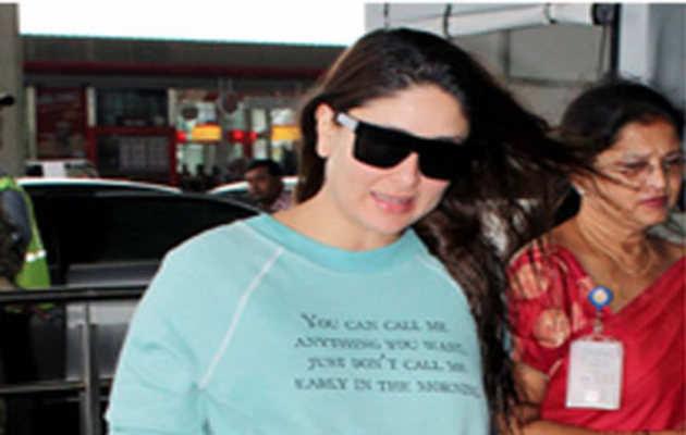करीना कपूर खान को देर तक सोना है पसंद