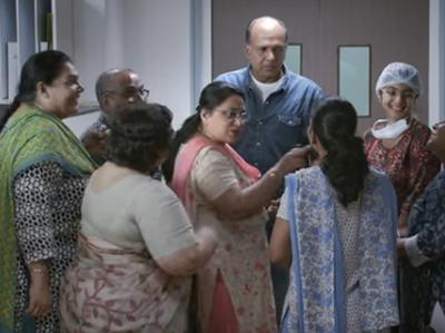प्रियंका चोपड़ा के प्रॉडक्शन फिल्म 'वेंटिलेटर' का टीज़र जारी
