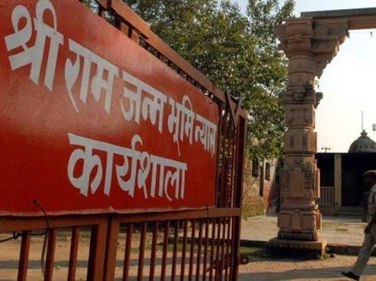 केंद्र-यूपी में राम-नाम की होड़, रामायण म्यूजियम और थीम पार्क की घोषणा
